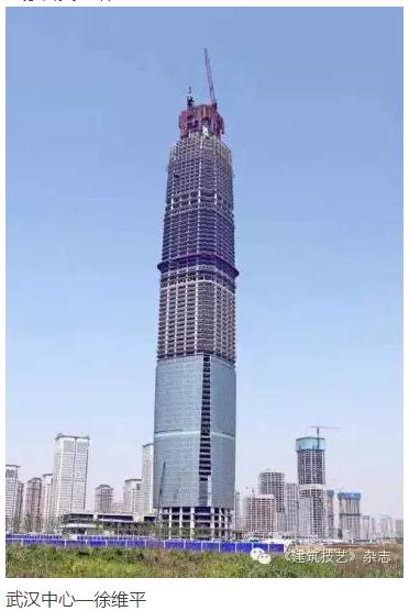 杨键,浙江绿城建筑设计有限公司总建筑师 报告题目 :《建筑立面