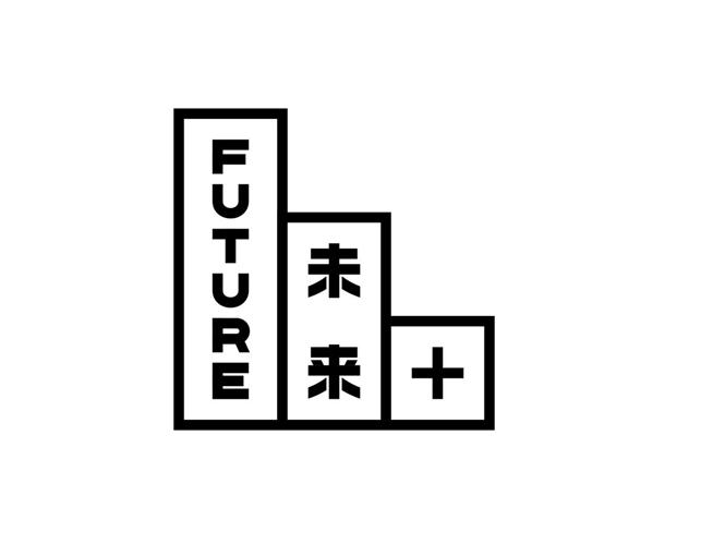 深圳都市剪影矢量图