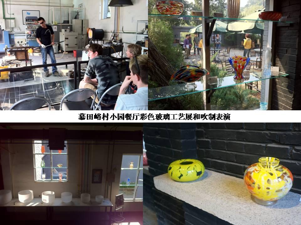 """2013年9月27日《建筑技艺》组织了""""乡村期望 对话萨洋""""活动,由来自中国建筑设计集团城镇规划设计研究院文化古镇保护所、一合建筑工作室、国家住宅工程中心太阳能所的建筑师们和洛可可创意农业一行人前往北京怀柔慕田峪长城脚下最美的乡村,参观了萨洋唐亮夫妇改建并经营的充满艺术气息的小园餐厅和瓦厂酒店,以及租赁农民空置老院子改造的三个乡村度假别墅。 参观之后与萨洋和唐亮夫妇在瓦厂酒店会议室进行了交流对谈。"""
